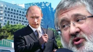 Минэкономики РФ сдаёт Крым?