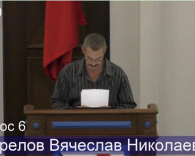 В Заксобрание Севастополя как на завод: от какой привычки не может избавиться депутат Горелов?
