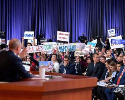 Крылатые фразы Владимира Путина на вчерашней итоговой пресс-конференции
