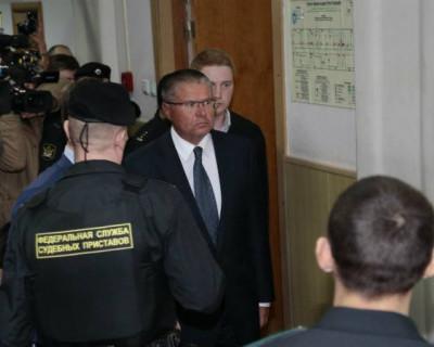 Экс-министру экономразвития Алексею Улюкаеву вынесен приговор (события, факты, комментарии)