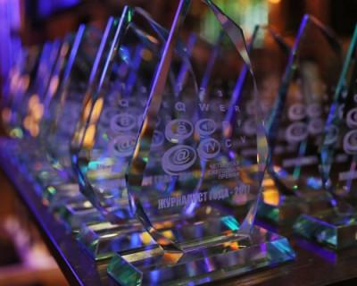 «ИНФОРМЕР» стал лауреатом крымского регионального творческого конкурса «Журналист года - 2017»