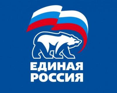 Депутаты от Партии «ЕДИНАЯ РОССИЯ» примут участие в проведении общероссийского Дня приема