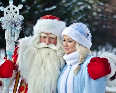 Памятка о том, как выбрать правильных Деда Мороза и Снегурочку