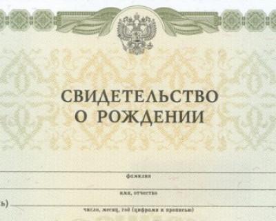 Севастопольцы определили яму 2017 года (ФОТОФАКТ)