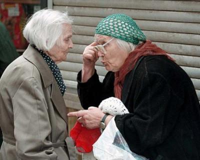 Севастопольская пенсионерка отдала 60 тысяч первому встречному