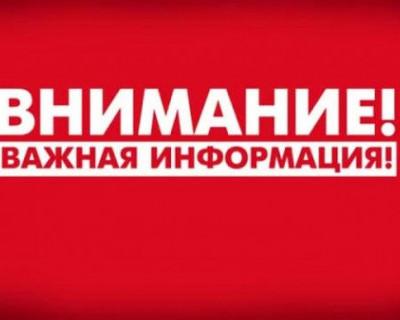 Информация для сторонников работы городской «команды Путина». СОБРАНИЕ ПЕРЕНОСИТСЯ!