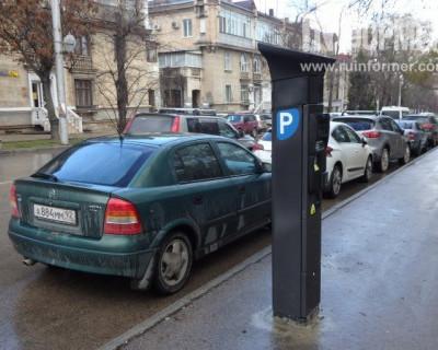 Водители Севастополя, хотите постоять - готовьте деньги! (ФОТОРЕПОРТАЖ)