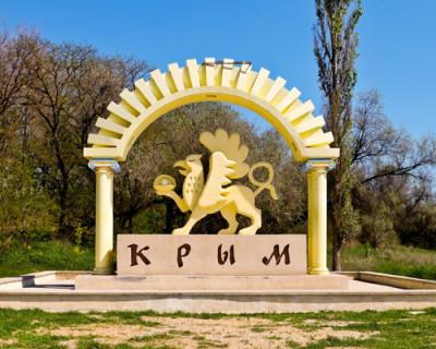 """Куда """"осели""""  $26,2 миллиона иностранных инвестиций предназначенных для экономики Крыма?!"""