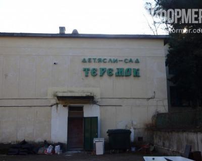 Не пора ли севастопольскому чиновнику в детский сад? (ФОТОРЕПОРТАЖ)