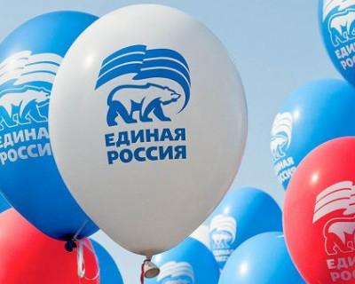 «Единая Россия» обновила состав своих руководящих органов