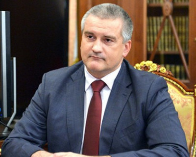 «Всякая ерунда собрана!» Глава Крыма потребовал ликвидировать 16 ГУПов
