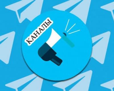 ТОП-50 лучших Telegram- каналов за 2017 год по версии «ИНФОРМЕРа»