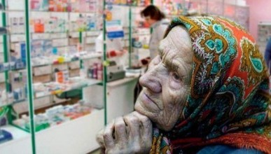 «ГЕНОЦИД ПО-БАХЛЫКОВСКИ»: тяжёлые будни севастопольской медицины