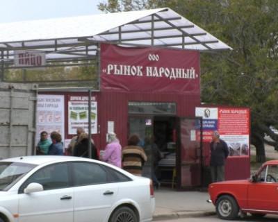 Рынок «Народный» в Севастополе больше не нравится правительству?