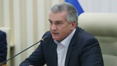 Сергей Аксёнов рассказал, что больше всего волнует крымчан