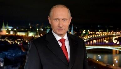 Новогоднее обращение президента России Владимира Путина от 31.12.2017 (ВИДЕО)