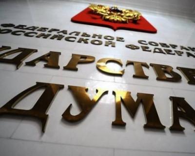 Какие законы стали действовать в России с 1 января 2018 года
