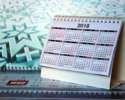 Лучшие новости 2018 года: выборы, вежливые коллекторы и электронный паспорт