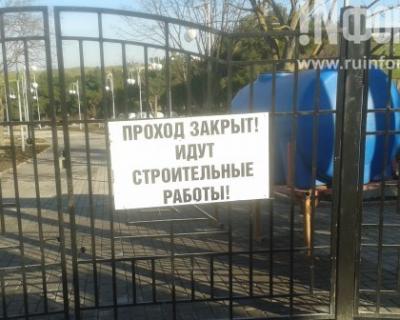 На Рождество севастопольцам не удалось погулять в парке Анны Ахматовой