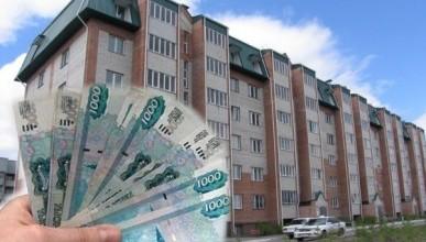 Что произойдет с ценами на жильё в 2018 году?