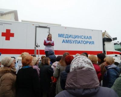 «Севастополь выбирает будущее!» Горожане могут получить бесплатную помощь в медицинской амбулатории