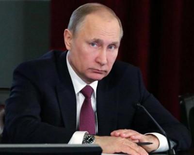 Президент России Владимир Путин поставил подпись и отменил этот термин