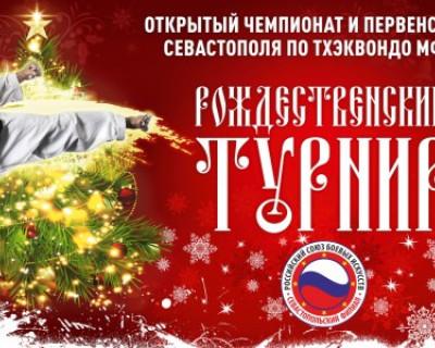 В Севастополе готовятся к серьёзному турниру с участием крымчан