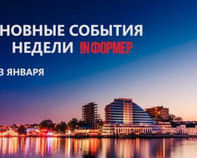 «Позор года» в Севастополе и многое другое в итогах недели от «ИНФОРМЕРа» (ВИДЕО)