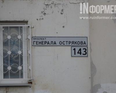Севастопольцы боятся заходить в подъезд своего дома (ФОТОРЕПОРТАЖ)
