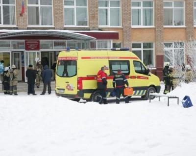 16-летний подросток устроил массовую резню в школе Перми (ФОТО, ОБНОВЛЯЕТСЯ)