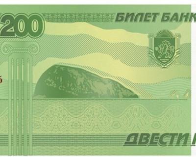 Крымские виноделы решили заменить собой Центробанк России?