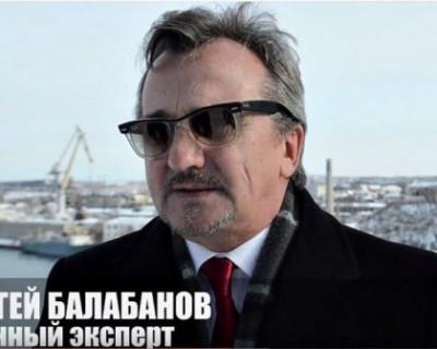Военный эксперт о причинах размещения  зенитно-ракетного комплекса С-400 в Севастополе