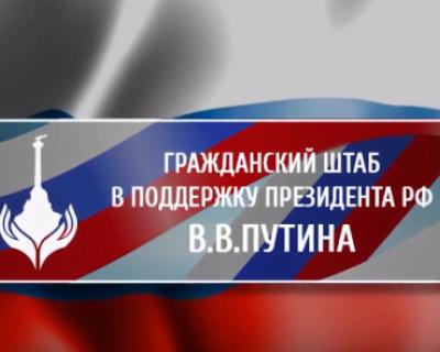 В Объединённом штабе Севастополя определились с заместителями руководителя (ВИДЕО)