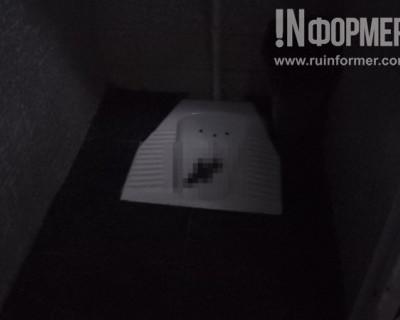 Сортирный гид: можно ли в Севастополе сходить в туалет и выжить? (ВИДЕО, ФОТО)