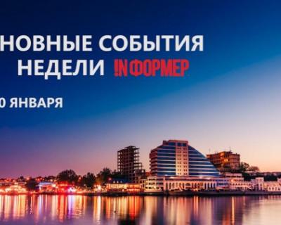 Звание для президента, 345 шерстяных одеял для ЗакСа Севастополя и многое другое в итогах недели (ВИДЕО)