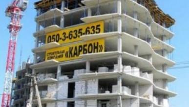 Севастопольского застройщика привлекают  к административной ответственности