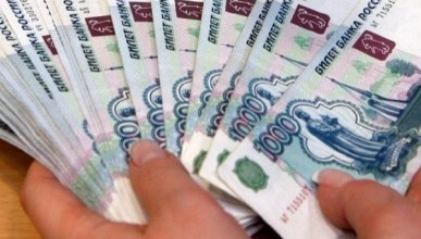 На какие цели правительство Севастополя выделило 181 млн рублей?