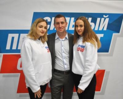 В Севастополе открылся избирательный штаб кандидата в президенты Российской Федерации Владимира Путина