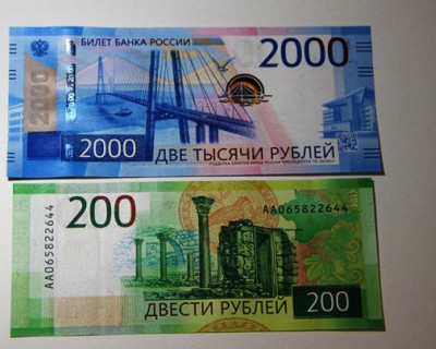Севастопольский блогер увидел, как «оживают» новые банкноты (ВИДЕО)