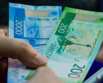 Крымские деньги