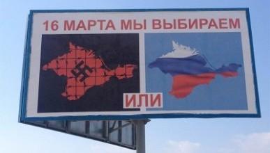 Вся наружная реклама в Севастополе будет приведена к единым стандартам