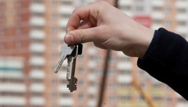 Вторичная недвижимость в Крыму за год подешевела
