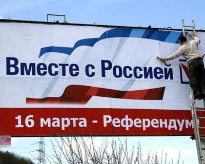 Будет второй референдум в Крыму?