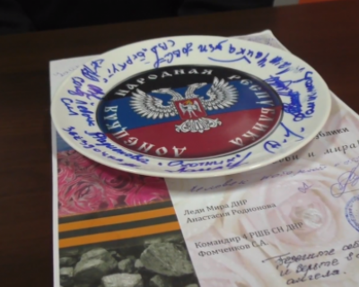 Привет от «Леди Мира ДНР»!