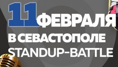 StandUp в Севастополе!