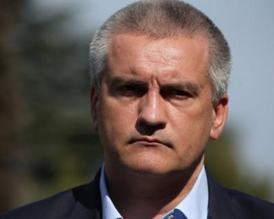 Сергей Аксёнов выразил соболезнование в связи с крушением пассажирского самолета АН-148