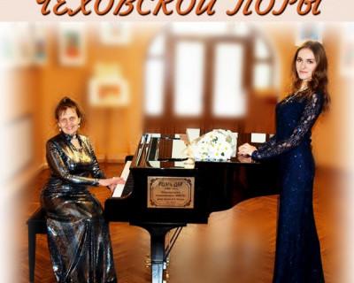 Севастопольские романсы