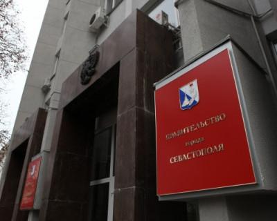 Орфографическое безумие в правительстве Севастополя!