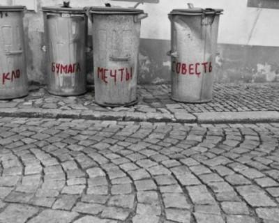 Второй Генплан или «взрывной» мусор в Севастополе?