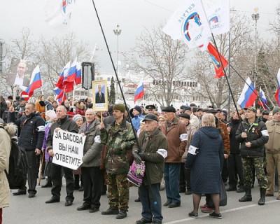 «Слава России!», «Свободу Басову!»